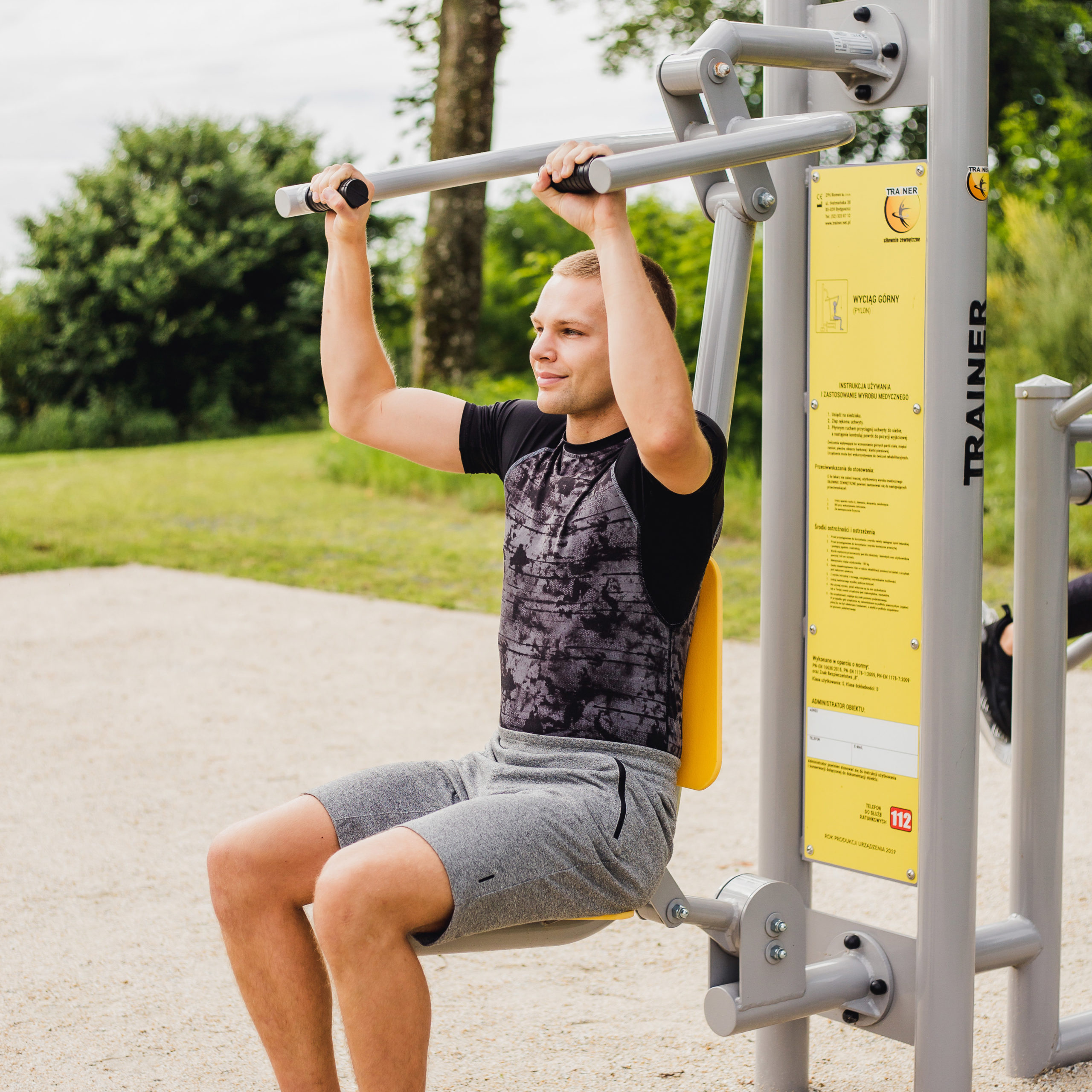 <span> TRAINER Outdoor Fitness Equipment </span> What sets us apart: